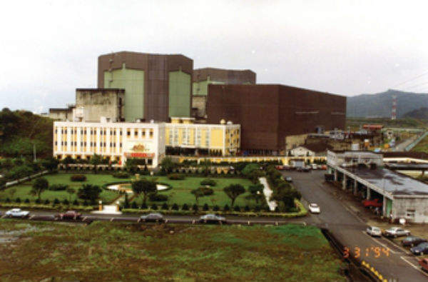 Kuosheng nuclear power plant