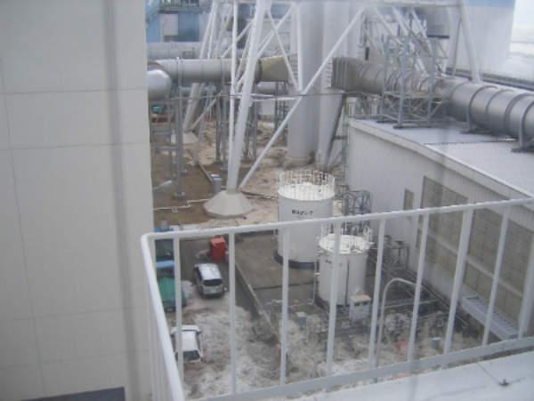 Tsunami hits the Fukushima Daiichi site in March 2011