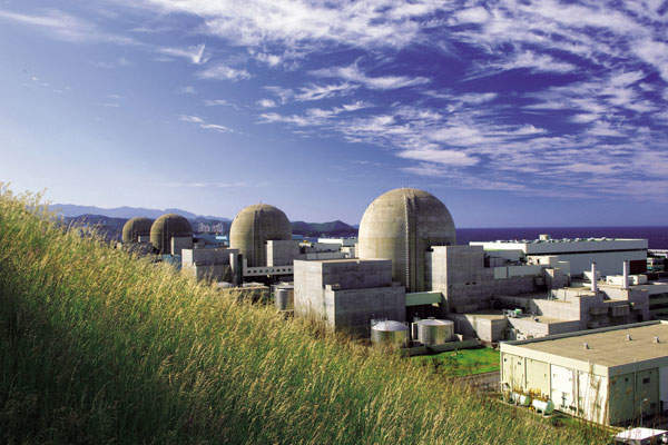 The Ulchin or Hanul nuclear power plant