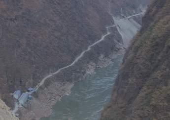 Yalong River