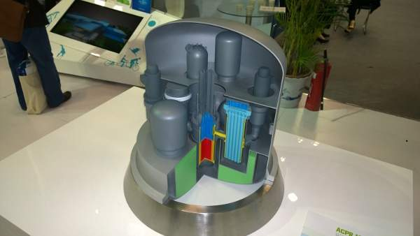 Model of China General Nuclear's small modular reactor, the ACPR-100