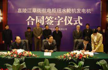 contract_signing_caojie