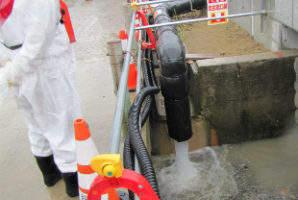 TEPCO starts up Fukushima groundwater bypass