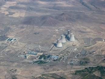 Metsamor nuclear plant