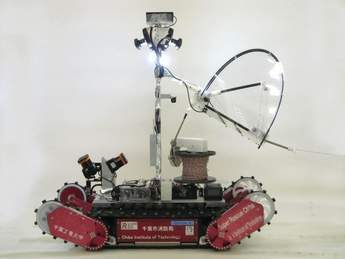 High-Access Survey Robot developed by Honda and the National Institute of Advanced Industrial Science and Technology (AIST)