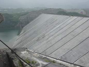 Shuibuya Dam