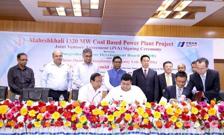 Bangladesh signs deal with China's CHDHK to build 1.3GW coal-fired power plant