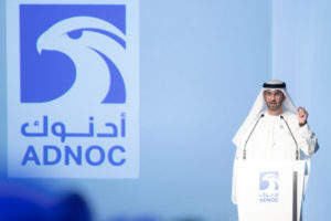 ADNOC unveils $45bn investment plan to boost downstream business
