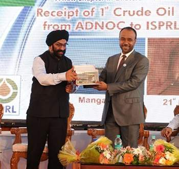 ISPRL receives first crude oil shipment from ADNOC for Mangalore Strategic Reserve