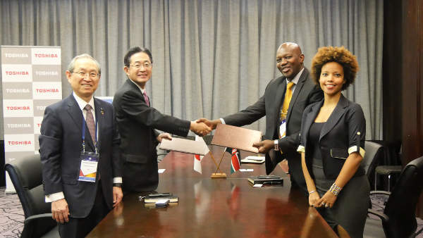 Toshiba forms geothermal power generation partnership with RentCo