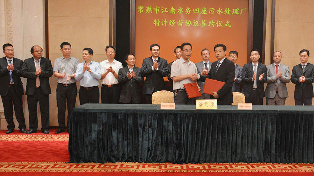 Suez NWS and partners win €436m wastewater treatment contract in China