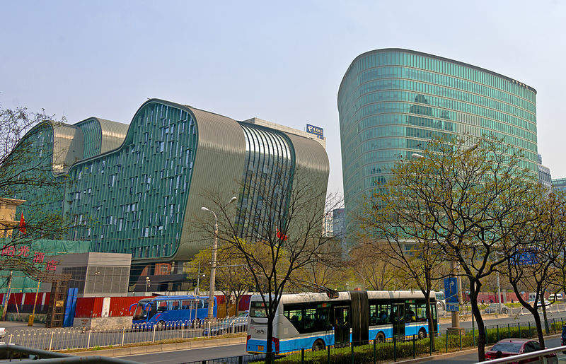 CNOOC headquarters