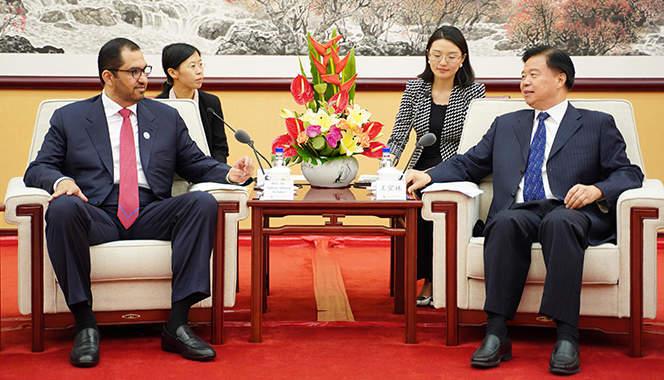 PR-09072018-CEO-CNPC-2