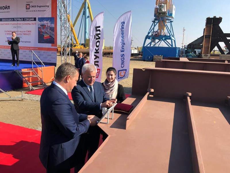 1l-Image---Rakushechnoye-Oil-and-Gas-Field