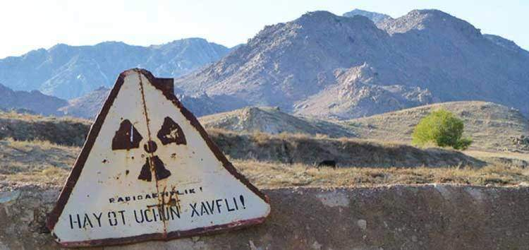 EBRD commits to raise funds to overcome legacy of uranium mining in Central Asia
