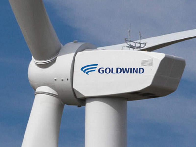 Image 1 - Moorabool Wind Farm