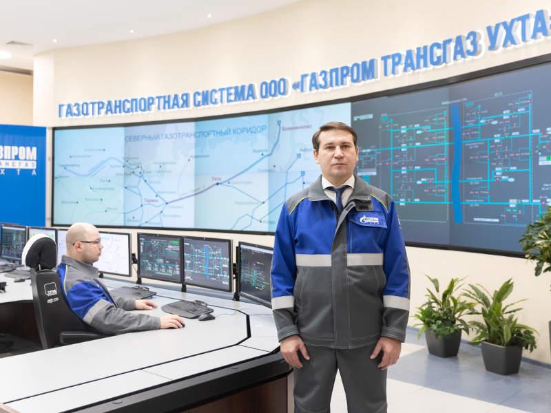 Image 1 - Ukhta-Torzhok gas pipeline