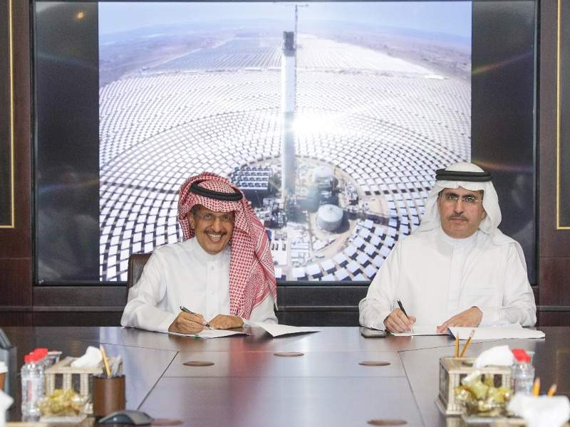 Image 1- Noor Energy 1 Solar Project