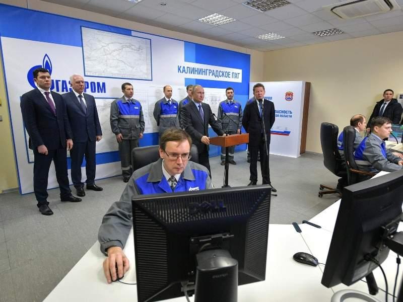 Image 2- Kaliningradskoye UGS
