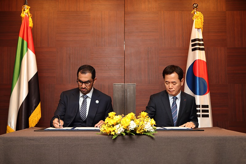 ADNOC, Korean firms sign agreements to explore oil and gas