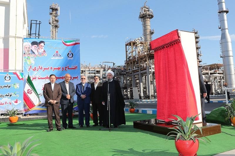 Iran inaugurates phase 3 of $3 4bn Persian Gulf Star Refinery