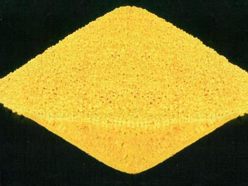 2l - Image --- Letlhakane Uranium Project
