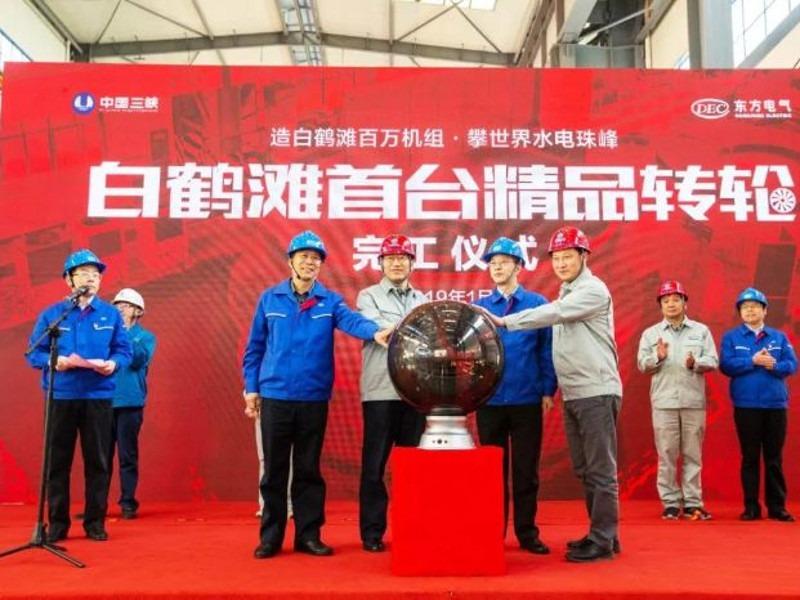 Image 2- Baihetan Hydropower Project - Image