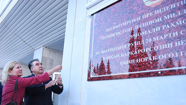First phase of Nurek rehabilitation project launched in Tajikistan