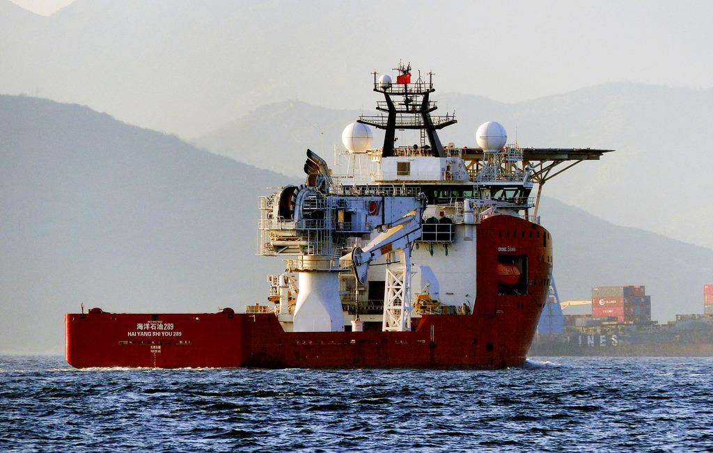Capitalising on upstream development key to China's energy security, says analyst