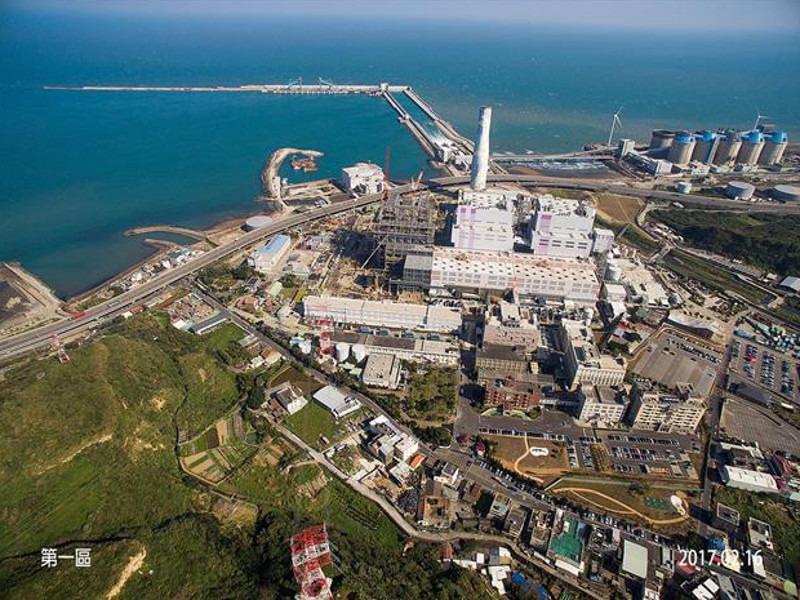 1l - Image -Linkou Power Plant