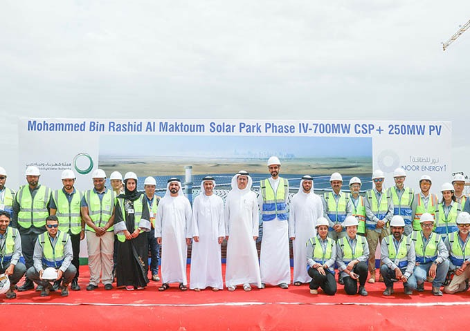 DEWA announces completion of concrete base of CSP tower for 950MW solar park