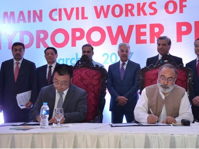Image 2 - Dasu Hydropower Project, Pakistan
