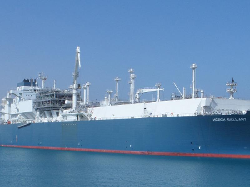 Port Kembla LNG