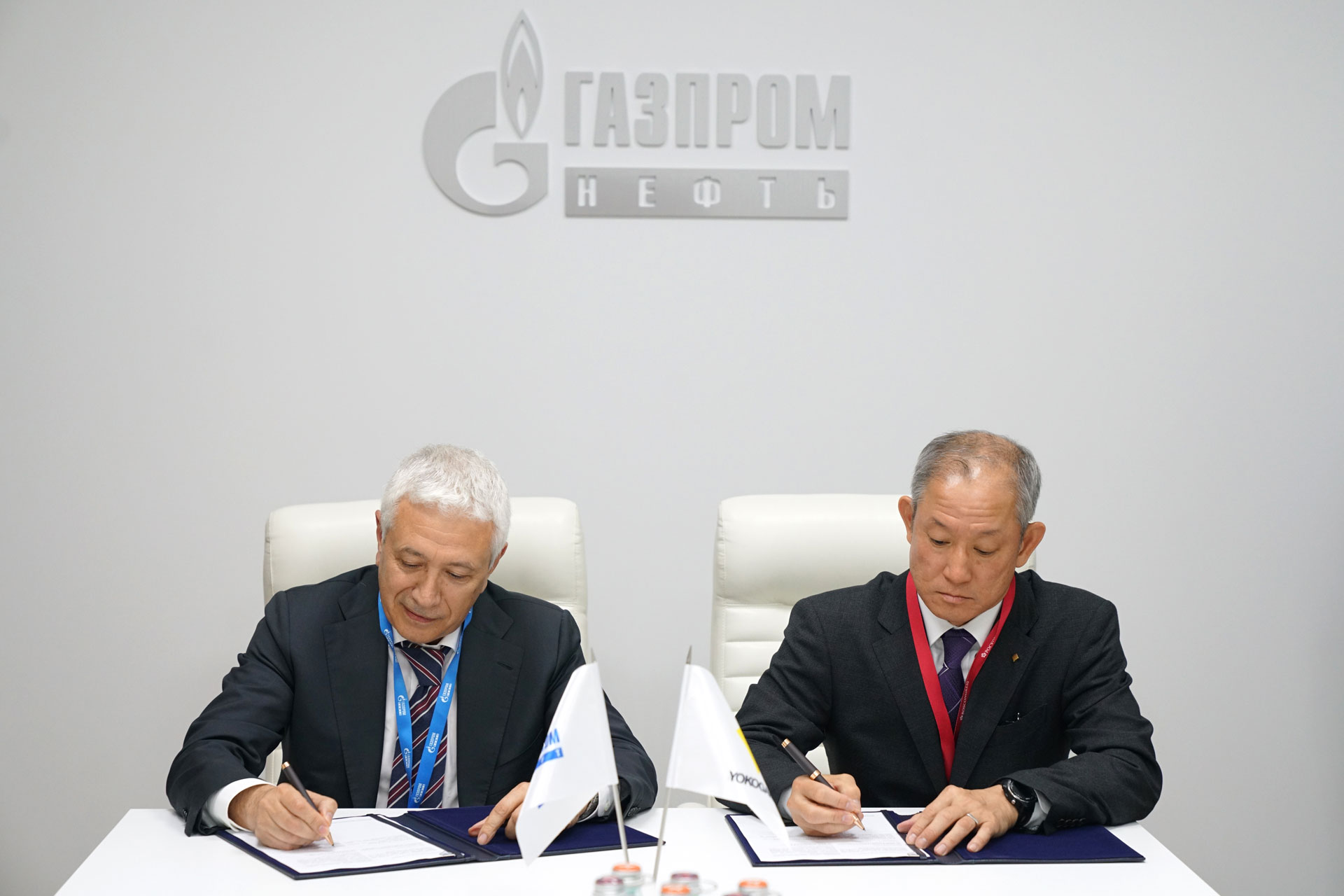 Gazprom Neft, Yokogawa to jointly establish refining control centre