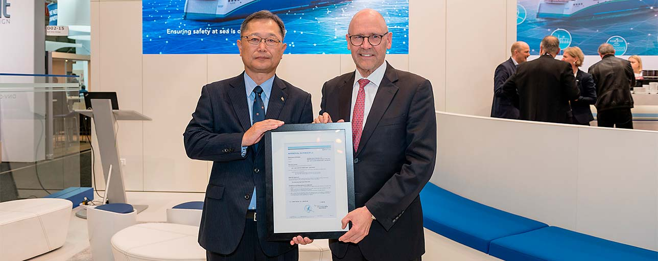 DNV GL gives AIP to Kawasaki Heavy Industries for floating LNG power plant