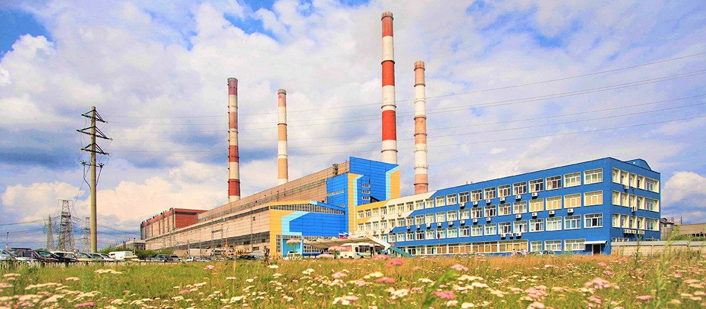 Enel to sell 3.8GW Reftinskaya GRES thermal plant in Russia for £260m