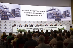 Rosneft launches second field of Erginsky Cluster