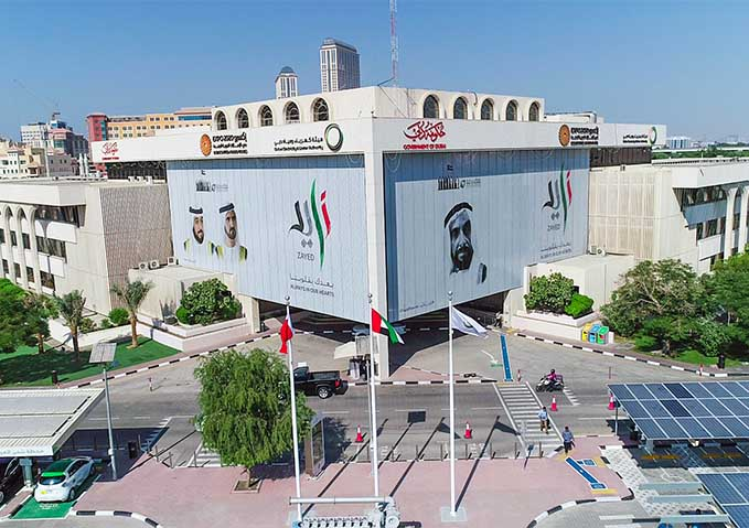DEWA invites consultancies to submit feasibility study bids for Hatta project