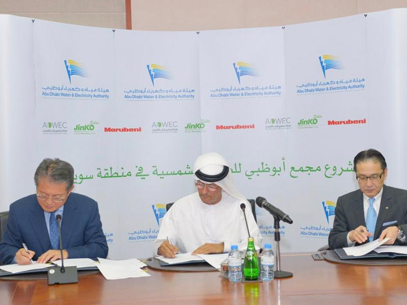 2l-Image---Noor Abu Dhabi Solar Power Project
