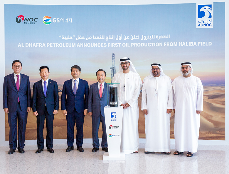 ADNOC's Al Dhafra Petroleum JV achieves first oil production from Haliba field