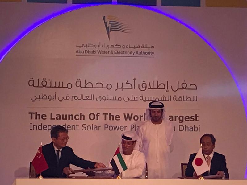 3l-Image---Noor Abu Dhabi Solar Power Project