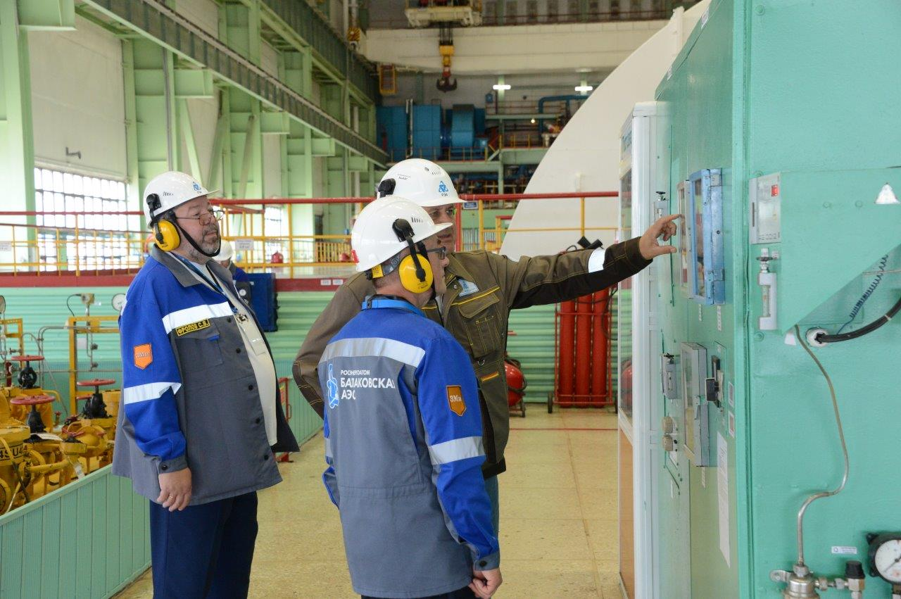 Balakovo NPP in Russia completes international safety check