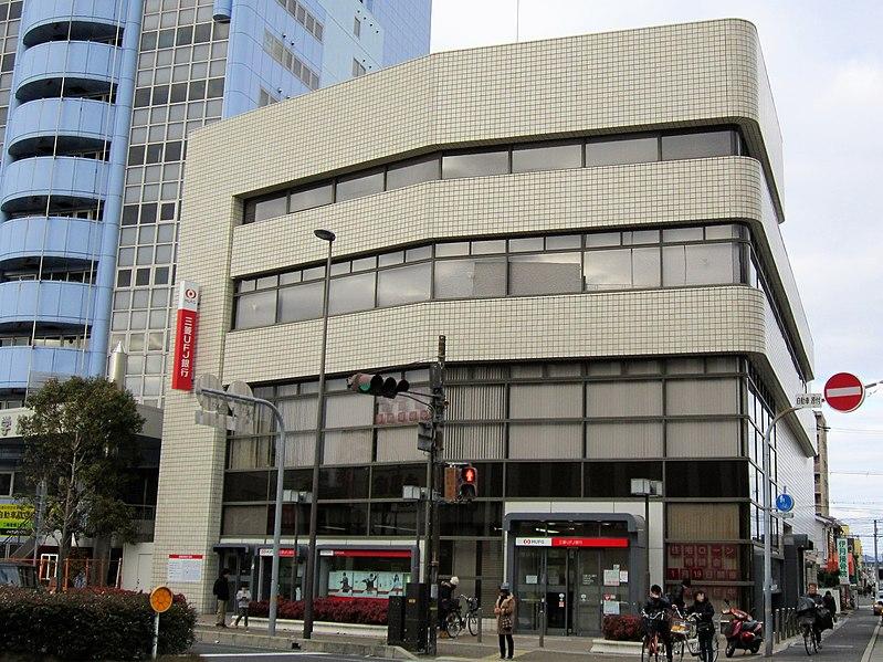 799px-MUFG_Bank_Amagasaki_Branch_&_Amagasaki-Ekimae_Branch_&_Kuise_Branch
