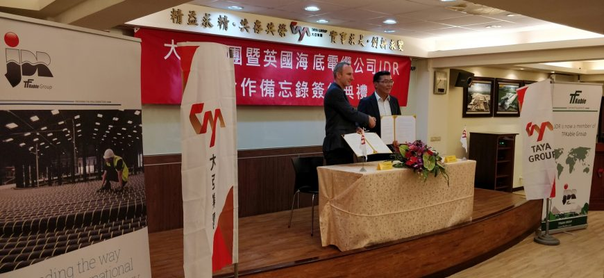 JDR Cables signs MOU with Taiwanese electric wire and cable manufacturer