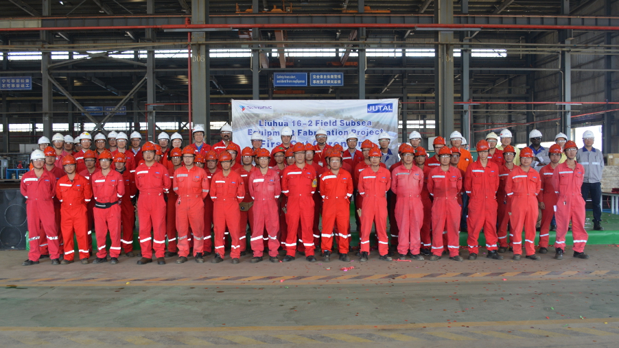 TechnipFMC cuts first steel for Liuhua 16-2 Oilfields Development Project