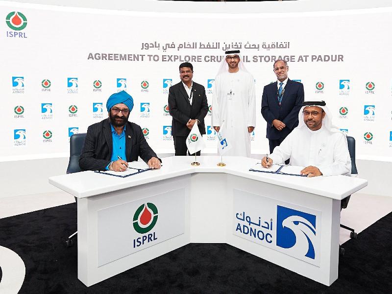 Image 3 - Fujairah Underground Gas Storage Project, UAE