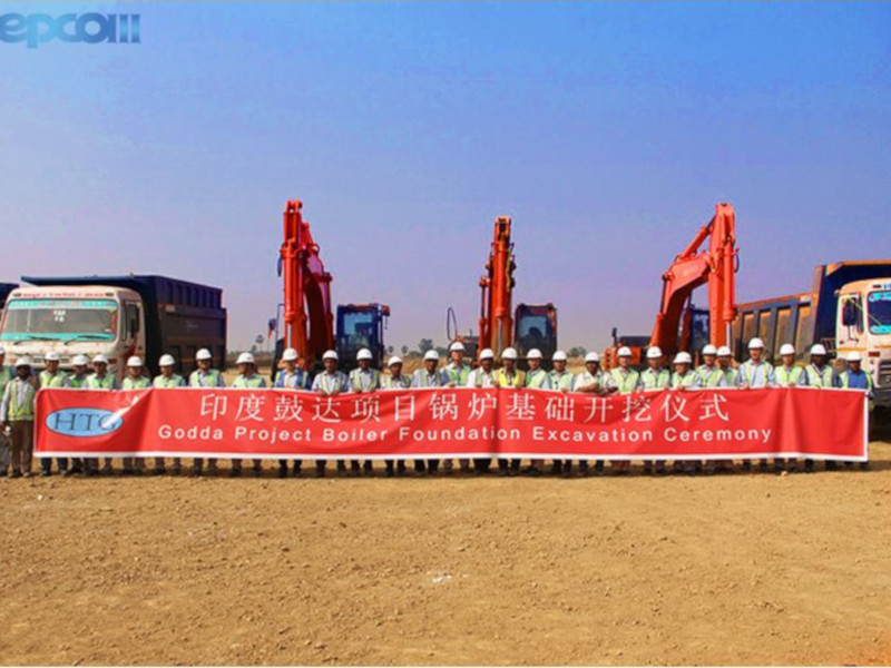 Godda Ultra Supercritical Thermal Power Project