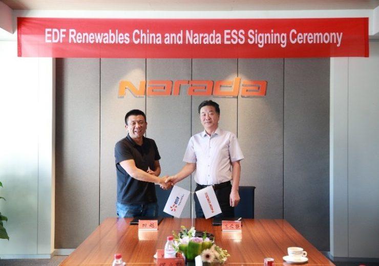 EDF-Renewables-China-Narada 1
