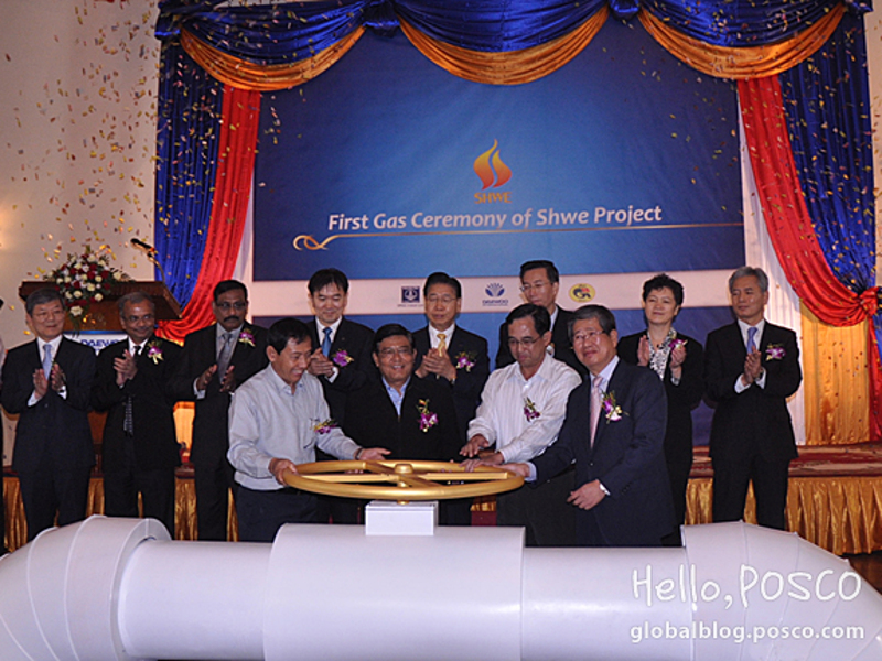 1l-Image-Shwe-Gas-Project