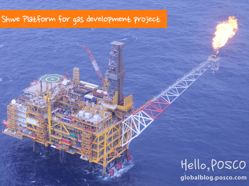 3l-Image-Shwe-Gas-Project